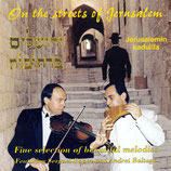Andreas Baltaga & Alexander Popov - On the Streets of Jerusalem