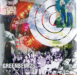 Various - Greenbelt.25 (1973-1998)