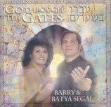 Barry & Batya Segal - Go Through The Gates