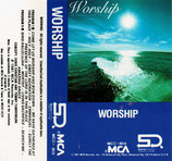 Worship In Spirit And Truth (Chris Christian, Tommy Funderburk)