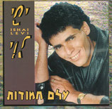 Ishay Levi - Ha-elam Hamodot (Lovely Boy)