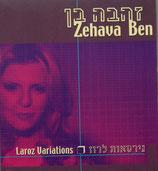 Zehava Ben - Laroz Variations