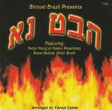 Shmuel Brazil - Habet Na (Look Now)