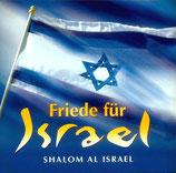 Friede für Israel - Shalom Al Israel (Gerth)