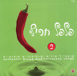 Hot Pepper 2 : authentic mixed mediterranean songs