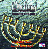Barry & Batya Segal - Sh'ma Yisrael Heart O Israel (Messianic Praise)