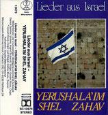 Wolfgang & Ingrid Schmidt, Govert Roos, Zionssänger - Lieder aus Israel