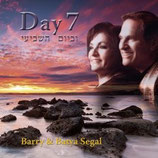 Barry & Batya Segal - Day 7