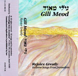 Greetings from Jerusalem - Gili Meod (Rejoice Greatly)