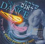 Shlomo Dance (Shlomo Carlebach, Shloime Dachs)
