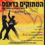 SWEET DANCE 1