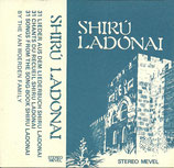 Van Woerden Family - Shiru Ladonai (31 Lieder aus dem Liederbuch Shiru Ladonai