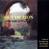 Roy Kendall - Out Of Zion 2
