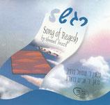 Shmuel Brazil - Song of Regesh 5