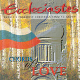 Ecclesiastes : Russia's Foremost Christian Singing Group - Chords of Love