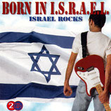 BORN IN I.S.R.A.E.L. - Israel Rocks