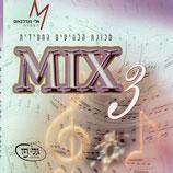 MIX 3 by Eli Mandelbaum