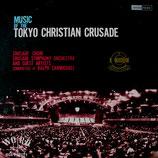 The Tokyo Christian Crusade Choir