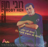 Roby Hen - In The Paths of Life