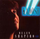 Helen Shapiro - Kadosh