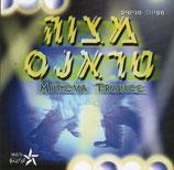 MITZVA TRANCE (2005)