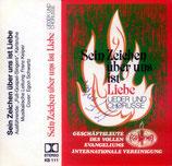 Full Gospel Singers mit Anni & Franz Keiper - Sein Zeichen über uns ist Liebe