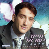 Chaim Israel - Angels (Double-CD)