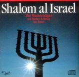 Martin Mast & Die Wasserträger - Shalom al Israel
