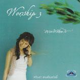 Saranga Songsermsawad - Worship 3