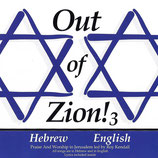 Roy Kendall - Out Of Zion 3