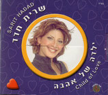 Sarit Hadad - Child of Love