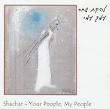 Shachar - Your People, My People