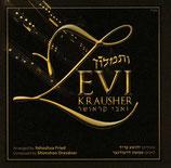 Zevi Krausher - Vesimloch