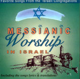 Various - Messianic Worship In Israel