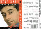 Yoav Yitzha - Let Me Go