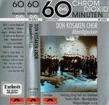 Don Kosaken Chor - Abenglocken