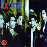 ETHNIX - Hey You