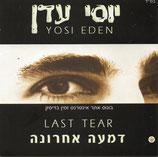 Yosi Eden - Last Tear