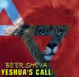 Be'er Sheva - Yeshua's Call