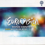 EUROVISION Song Contest Israel 2005