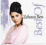 Zehava Ben - Best Of Zehava Ben