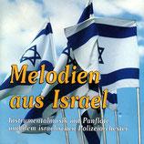 Benjamin Malgo, Panflöte und dem israelischen Polizeiorchester