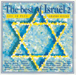 Various - The Best of Israel 2