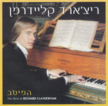 The Best of Richard Clayderman (2-CD)