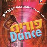 PURIM DANCE (2005)