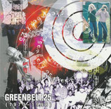 GREENBELT.25 (1973-1998)
