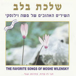 The Favorite Songs Of MOSHE WILENSKY (Arik Einstein,Gevatron,Shalva Berti,Esther Ofarim,Shoshana Damari,u.a.)