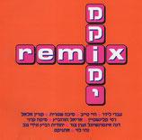 LOCAL REMIX (2004)