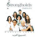 Strongholds : Worship Songs (nw)