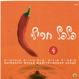 Hot Pepper 4 : authentic mixed mediterranean songs